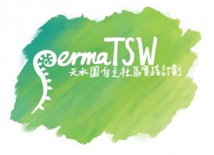 permaTSW-Logo